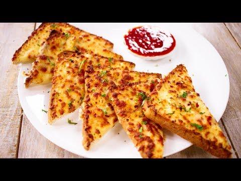 Delicious Chilli Cheese Toast Recipe